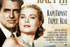 Προβολή Ταινίας 'To Catch a Thief ' στην Odeon Entertainment