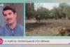 Γιώργος Γεροντιδάκης: 'Το έφερα βαρέως που έφυγε από το χέρι μου ο Κλεομένης' (video)