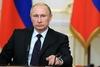 Πούτιν: 'Εγκρίθηκε και το δεύτερο εμβόλιο για την Covid-19'