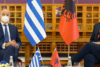 Ελλάδα και Αλβανία συμφώνησαν να πάνε στη Χάγη