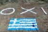 Ζούρτσα: Οι ερωτικές 'ορέξεις' των Γερμανών στρατιωτών που απέβησαν θανάσιμες (video)