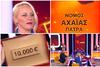 Deal: Η Πατρινή Νικολέττα Μπακοπούλου έφτασε το παιχνίδι μέχρι τέλους και... δικαιώθηκε! (video)