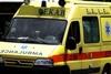 Αθήνα: Άνδρας έπεσε στο κενό από κτίριο στο κέντρο