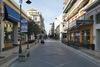 Πάτρα: Aπαλλαγές από τα δημοτικά τέλη για τις επιχειρήσεις που ήταν κλειστές στο πρώτο lockdown