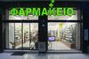 Εφημερεύοντα Φαρμακεία Πάτρας - Αχαΐας, Παρασκευή 12 Φεβρουαρίου 2021