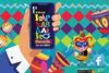 Δήμος Δυτικής Αχαΐας: Το 1ο Καρναβαλικό Διαδικτυακό Παιχνίδι