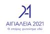 Υπό την αιγίδα της Επιτροπής «Ελλάδα 2021» τέσσερις δράσεις της ΔΗ.Κ.ΕΠ.Α. και του Δήμου Αιγιαλείας