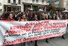 Σύλλογος Δημοκρατικών Γυναικών Πάτρας:Τιμάμε την 8η Μάρτη - Σπάμε τις αλυσίδες του ατομικού δρόμου!
