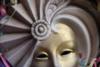 Πάτρα: Σειρά διαδικτυακών σεμιναρίων κατασκευής καρναβαλικής μάσκας