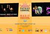 Patras Carnival Music Festival -Η μεγάλη γιορτή ολοκληρώνεται με δύο μεγάλα καρναβαλικά πάρτι