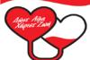 Πάτρα: Εθελοντική αιμοδοσία από τον Πολιτιστικό Σύλλογο Ζαβλανίου