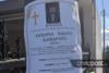 Κρήτη: Βαφτίστηκε η αδελφή του Ζαχαρία