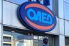 ΟΑΕΔ: Σε 1.147.791 άτομα ανήλθε το σύνολο των εγγεγραμμένων ανέργων