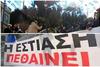 'Η Εστίαση Πεθαίνει' - Κραυγή διαμαρτυρίας από τον ΣΚΕΑΝΑ στις σκάλες της Αγ. Νικολάου