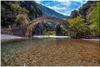 Γεφύρι Αρτοτίβας - Ξενάγηση σε ένα από τα πιο όμορφα μνημεία της Αιτωλοακαρνανίας (video)