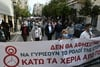 Πάτρα: H Δημοτική Αρχή συμμετείχε στην απεργιακή συγκέντρωση (φωτο)