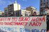 Πάτρα: Πραγματοποιήθηκε η συγκέντρωση αλληλεγγύης για την Παλαιστίνη