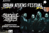 Οι Suicidal Angels στην Τεχνόπολη Δήμου Αθηνάιων