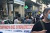 Πάτρα: Πραγματοποιήθηκε η πορεία ενάντια στον εργασιακό νόμο