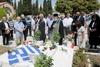 Δημόσιο κάλεσμα στο μνημόσυνο για τον Ανδρέα Παπανδρέου