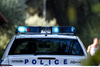 Αστυνομικός εν ενεργεία αυτοπυροβολήθηκε στο Βελβίτσι Αχαΐας - Μεταφέρθηκε στο ΠΓΝΠ σε κρίσιμη κατάσταση