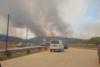 Φωτιά στην περιοχή Κώστος της Πάρου (φωτο+video)
