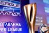 Super League 1: Στις 19 Ιουλίου η κλήρωση του πρωταθλήματος