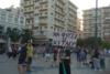Πάτρα: Συγκέντρωση αντιεμβολιαστών - Ζήτησαν εντάλματα σύλληψης για βουλευτές και Σακελλαροπούλου - Τι είπαν για Μητροπολίτη