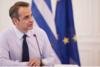 Πόθεν έσχες - Κυριάκος Μητσοτάκης: Τα εισοδήματά του στη δήλωση του 2020
