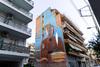 Πάτρα: Το Artwalk 6 εμπνέεται από την επέτειο των 700ων χρόνων από το θάνατο του Δάντη Αλιγκέρι