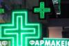 Κρήτη - Ληστεία σε φαρμακείο στο Ηράκλειο: «Συγγνώμη, κινδυνεύει η οικογένειά μου» είπε ο δράστης!
