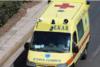 Θεσσαλονίκη: Πήγε να μπει σε διαμέρισμα από το μπαλκόνι και έπεσε στο κενό