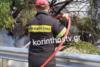 Φωτιά στην περιοχή Αγιαννιώτικα Κορίνθου