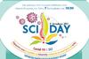 Εκδήλωση με αφορμή την Παγκόσμια Ημέρα ΚακώσεωνΝωτιαίου Μυελού στην Πλατεία Γεωργίου