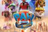 Προβολή Ταινίας 'Paw Patrol: The Movie' στο Cine Kastro