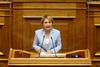 Χριστίνα Αλεξοπούλου: Δήλωση για τη Διεθνή Ημέρα Δημοκρατίας
