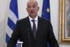 Δένδιας για παρενόχληση πλοίου στην Κρήτη: Η τουρκική συμπεριφορά έχει ξεφύγει από κάθε πλαίσιο λογικής