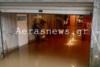 'Μπάλλος': Πλημμύρισαν σπίτια στην Αιτωλοακαρνανία (video)