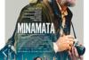 Προβολή Ταινίας 'Minamata' στην Odeon Entertainment