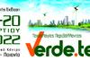 Με εντατικούς ρυθμούς προετοιμάζεται η 4η διεθνής έκθεση verde.tec