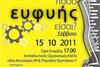 Η Ελληνική MENSA διεξάγει τεστ I.Q. στην Πάτρα!