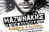 Giorgos Mazonakis Live @ Idilofon Patras