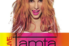 Tamta Live @ Play Club Patras