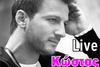 Kostas Karafotis Live @ Thea