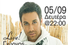 Giorgos Giannias Live @ Jazi Mare