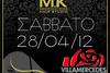 3 ΧΡΟΝΙΑ M.K HAIR STUDIO Party @ Villa Mercedes