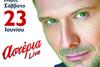 Γιάννης Πλούταρχος @ Αστέρια Live