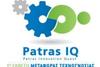 Patras I.Q. (Innovation Quest) - 1η Έκθεση Μεταφοράς Τεχνογνωσίας στην  Αγορά Αργύρη
