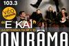 Αποκλειστικά στον Μουσική Λάμψη 103.3 fm το νέο τραγούδι των Onirama 'Ε και'