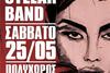Manifest by Mojo presents Parov Stelar Band Princess Tour 2013 @ Πολυχώρος Πολιτεία